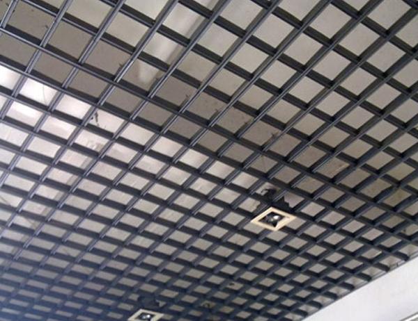 Steel Grating Ceiling